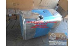 Бак топливный 300литров (D-образный) H фото Улан-Удэ