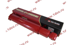 Амортизатор первой оси 6х4, 8х4 H/SH (199114680004/014) КАЧЕСТВО фото Улан-Удэ