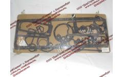 Комплект прокладок на двигатель Yuchai YC6108/YC6B125 фото Улан-Удэ