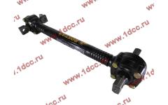 Штанга реактивная прямая L-585/635/725 SH F3000 ROSTAR фото Улан-Удэ