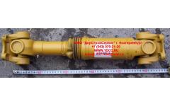 Вал карданный CDM 833 (302100d) ГМП-КПП фото Улан-Удэ